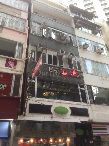 勿地臣街14號 (14 Matheson Street) 銅鑼灣|搵地(OneDay)(5)