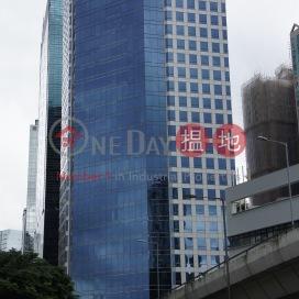 英皇道625號,鰂魚涌, 香港島