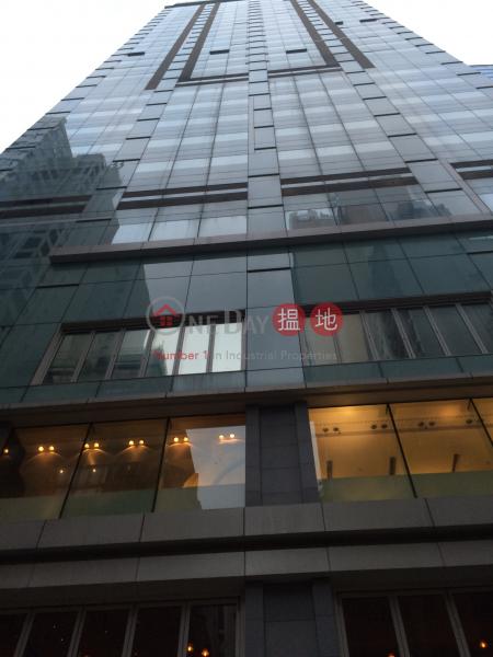 德己立街55號 (LKF Tower) 中環|搵地(OneDay)(1)