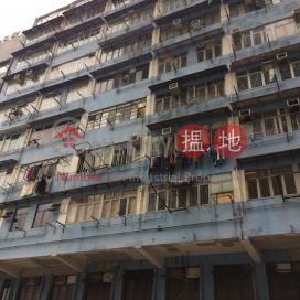11 Ash Street,Tai Kok Tsui, Kowloon