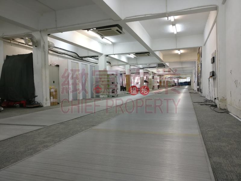Property Search Hong Kong   OneDay   Industrial Rental Listings, Lee Wan Factory Building