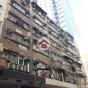 思源樓 (Sze Yuen Building) 荃灣沙咀道251-255號|- 搵地(OneDay)(1)