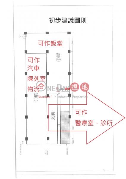 VANTA INDUSTRIAL CENTRE 21-33 Tai Lin Pai Road | Kwai Tsing District | Hong Kong | Rental | HK$ 220,000/ month
