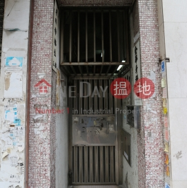 On Dick(Tak) Building,Tai Po, New Territories