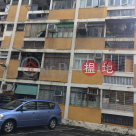 Man Lee House, Tai Hang Sai Estate|大坑西新邨民利樓