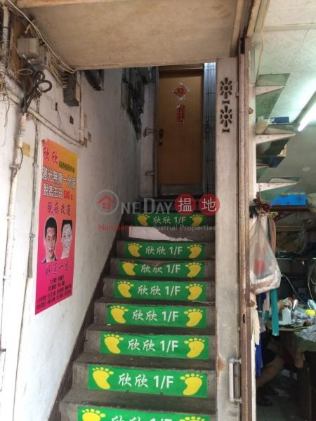 San Kung Street 8 (San Kung Street 8) Sheung Shui|搵地(OneDay)(2)