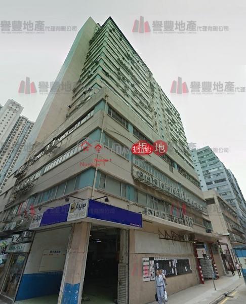 HO WAH, 26 Kwai Cheong Road | Kwai Tsing District | Hong Kong, Rental | HK$ 6,000/ month