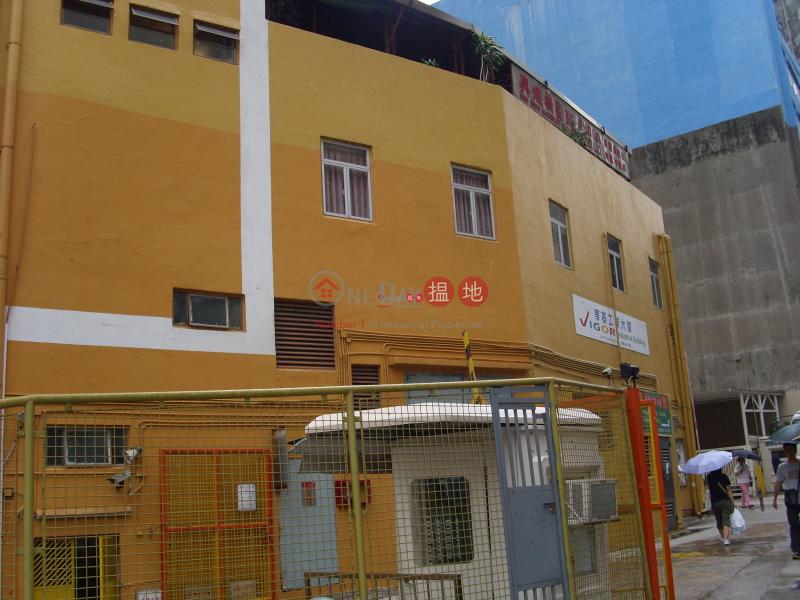 40\' high Q , Can Loading, Vigor Industrial Building 華基工業大廈 Rental Listings | Kwai Tsing District (mandi-05141)