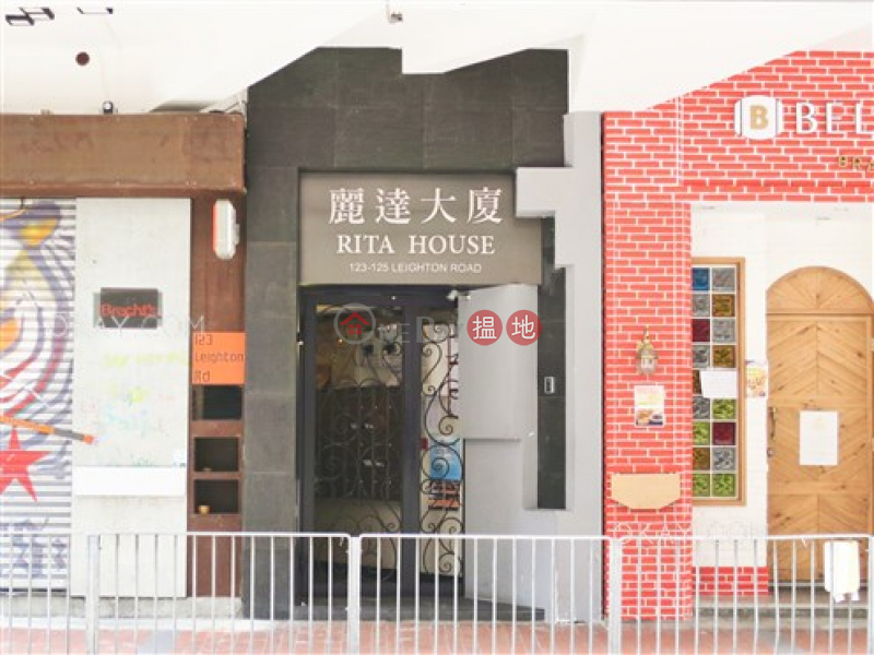 HK$ 9.8M Rita House, Wan Chai District | Popular 1 bedroom with balcony | For Sale
