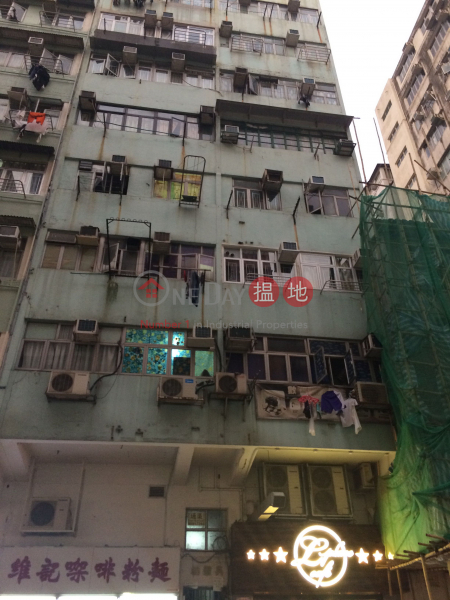 Hing Tai Lau (Hing Tai Lau) Sham Shui Po|搵地(OneDay)(1)