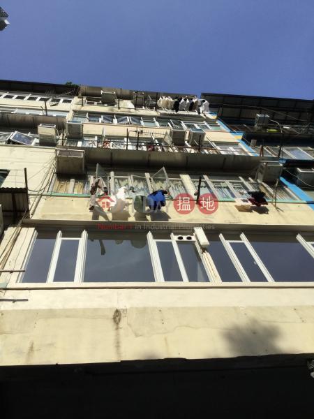 24 Lok Kwan Street (24 Lok Kwan Street) Tai Kok Tsui|搵地(OneDay)(2)