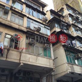 225 Hai Tan Street,Sham Shui Po, Kowloon
