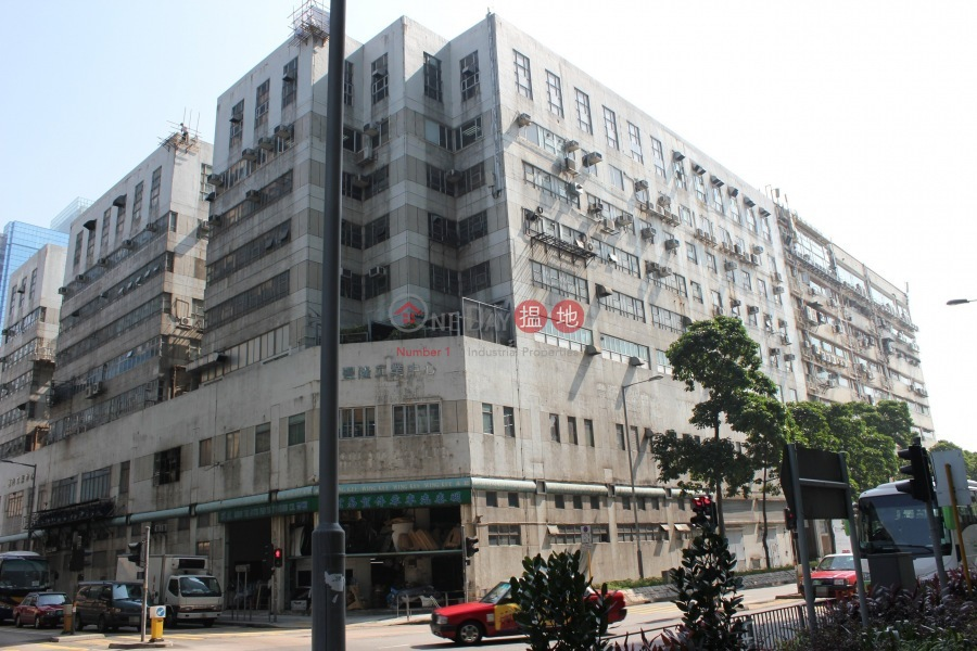 Hong Leong Industrial Complex (Hong Leong Industrial Complex) Kowloon Bay|搵地(OneDay)(1)