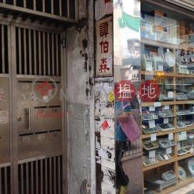 269-271 Shanghai Street|上海街269-271號