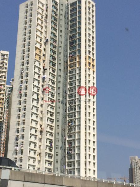 Hoi Chi House, Hoi Lai Estate (Hoi Chi House, Hoi Lai Estate) Cheung Sha Wan|搵地(OneDay)(1)