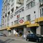 明報工業中心A座 (Ming Pao Industrial Centre Block A) 柴灣區嘉業街18號 - 搵地(OneDay)(2)