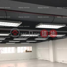 [葵涌昌榮路] 同珍工業大廈 2797呎|同珍工業大廈(Tung Chun Industrial Building)出租樓盤 (POONC-3152486451)_3