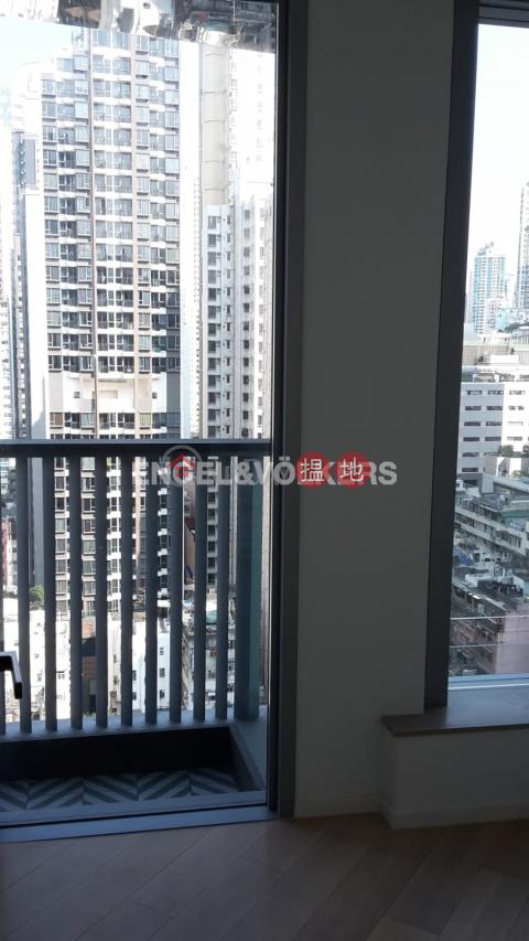 1 Bed Flat for Rent in Sai Ying Pun|Western DistrictArtisan House(Artisan House)Rental Listings (EVHK45463)_0