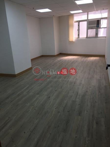 華星工業大廈|葵青華星工業大廈(Wah Sing Industrial Building)出租樓盤 (pyyeu-05232)