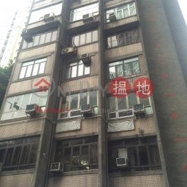 堅道147-151號,蘇豪區, 香港島