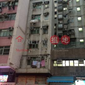 212 Lai Chi Kok Road|荔枝角道212號