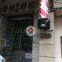 好旺洋樓 (Ho Wang Building) 元朗|搵地(OneDay)(2)