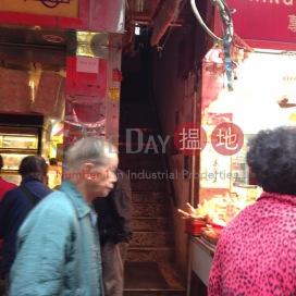 1061-1063 Canton Road,Mong Kok, Kowloon