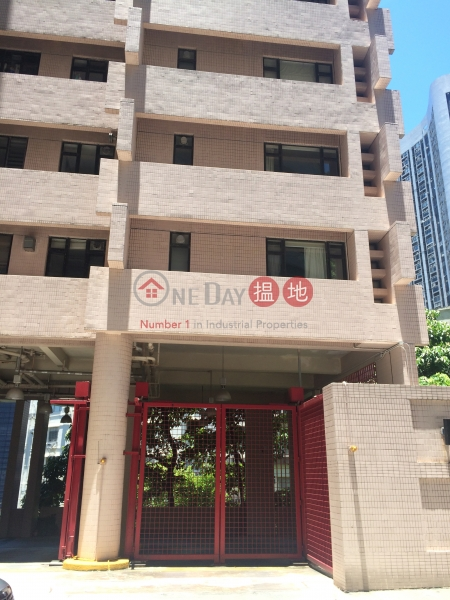 6A Bowen Road (6A Bowen Road) Central Mid Levels|搵地(OneDay)(3)