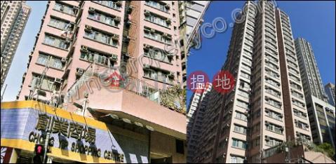 創業中心|西區創業中心 A 座(Chong Yip Centre Block A)出租樓盤 (A062342)_0