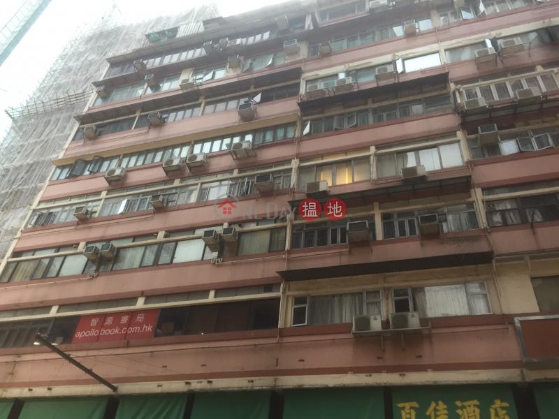 Wing Lee Building (Wing Lee Building) Tsim Sha Tsui|搵地(OneDay)(3)