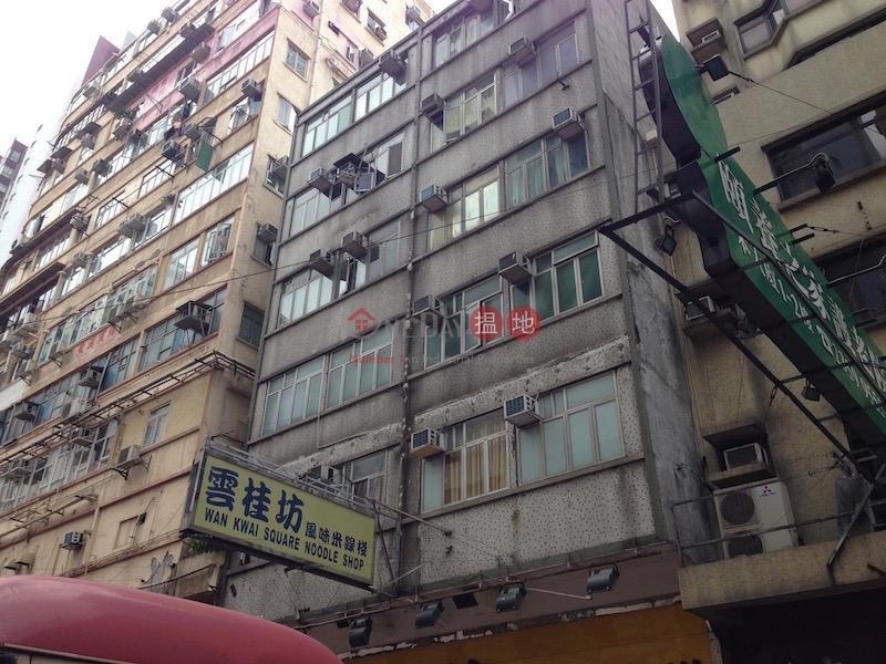 Vancor Building (Vancor Building) Jordan 搵地(OneDay)(3)