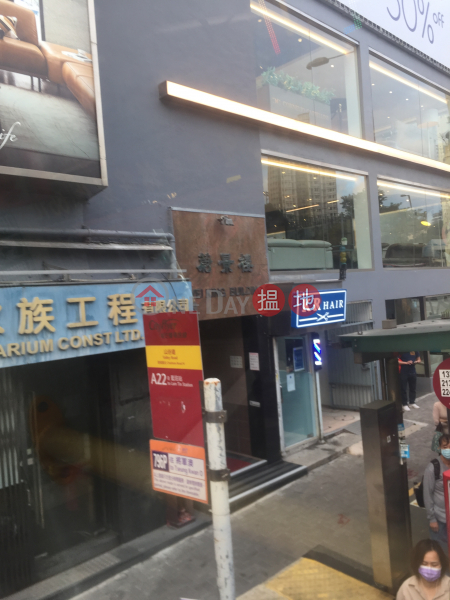 Wei King Building (Wei King Building) Hung Hom 搵地(OneDay)(3)
