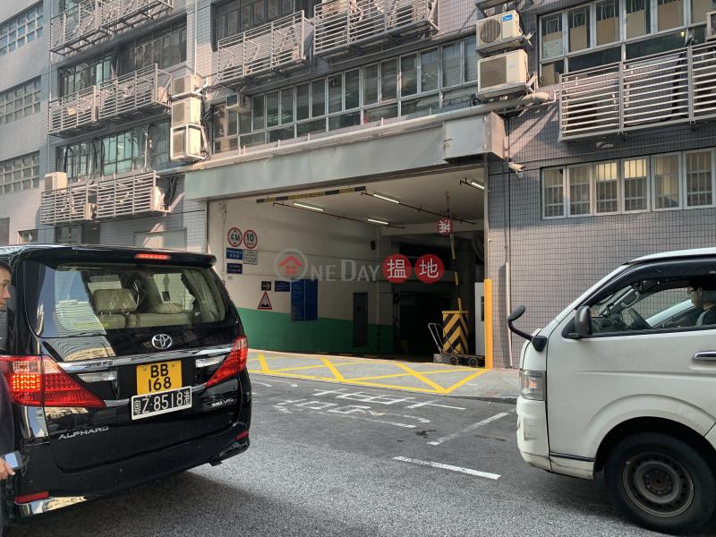 香港搵樓|租樓|二手盤|買樓| 搵地 | 工業大廈-出售樓盤|工廈連貨車位吉售