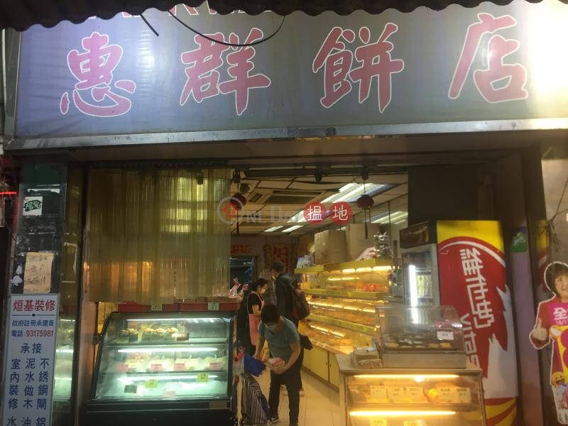 土瓜灣道21號 (21 To Kwa Wan Road) 土瓜灣|搵地(OneDay)(2)
