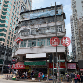2 Ma Tau Wai Road,Hung Hom, Kowloon