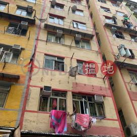 17 LUN CHEUNG STREET,To Kwa Wan, Kowloon