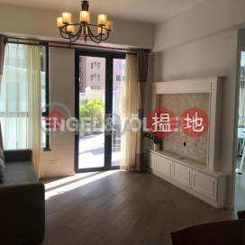 2 Bedroom Flat for Sale in Mid Levels West|2 Park Road(2 Park Road)Sales Listings (EVHK92510)_3