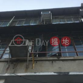 69 NAM KOK ROAD,Kowloon City, Kowloon