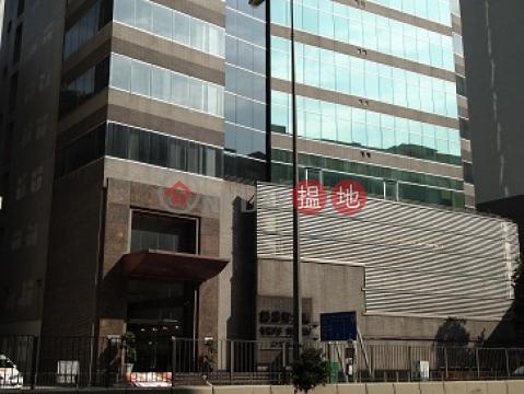 甄沾記大廈|南區甄沾記大廈(Yan's Tower)出售樓盤 (WY0163)_0