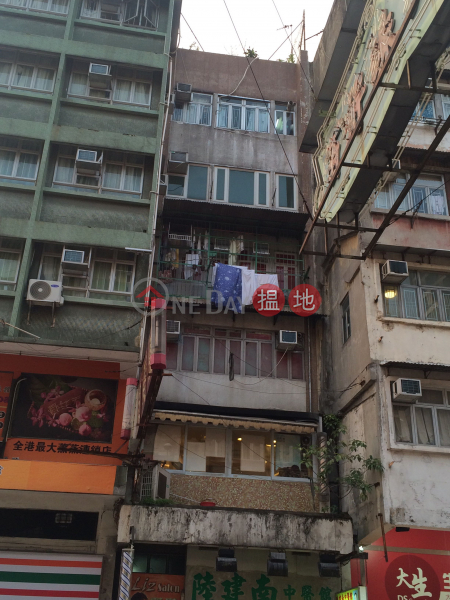 KAM ON BUILDING (KAM ON BUILDING) Kowloon City|搵地(OneDay)(1)