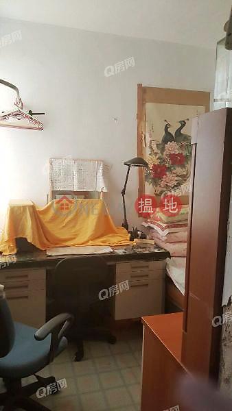Kong Cheong Court ( Block G ) Aberdeen Centre, High | Residential | Sales Listings, HK$ 7.3M