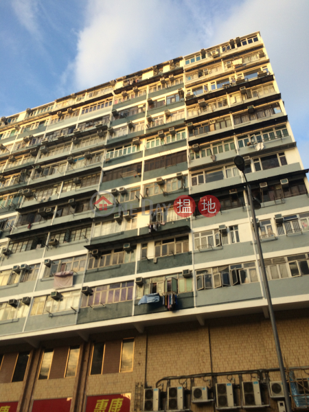 Rondall Building (Rondall Building) Sham Shui Po|搵地(OneDay)(3)