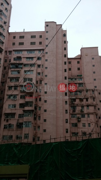 寶利大廈 (Po Lee Building) 鰂魚涌|搵地(OneDay)(5)