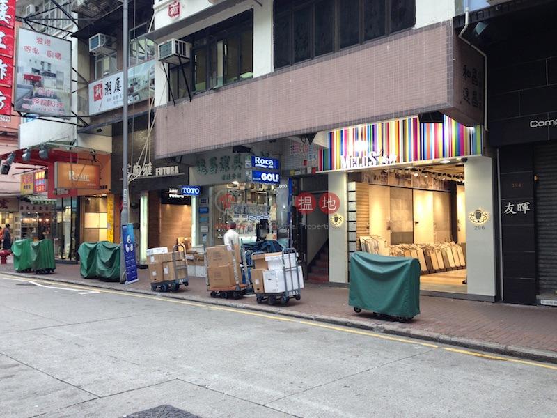 296-298 Portland Street (296-298 Portland Street) Mong Kok|搵地(OneDay)(1)