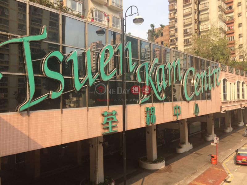 荃錦中心1座 (Tsuen Kam Centre Block 1) 荃灣東|搵地(OneDay)(2)