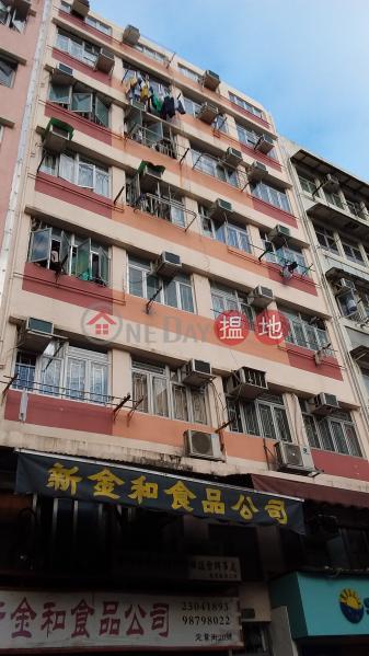 18-20 定業大廈 (18-20 Ting Yip Building) 牛頭角|搵地(OneDay)(1)