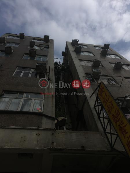 洪福樓 (Hung Fook Building) 洪水橋|搵地(OneDay)(1)
