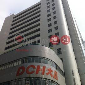 Dah Chong Motor Services Centre,Ap Lei Chau, Hong Kong Island