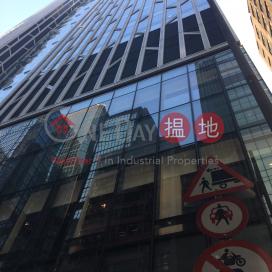 Two Chinachem Central|華懋中心II期