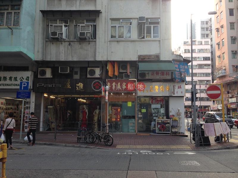 139-141 Tai Nan Street (139-141 Tai Nan Street) Prince Edward|搵地(OneDay)(1)